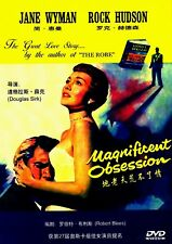 "NEW DVD ""Magnificent Obsession"" Jane Wyman, Rock Hudson"