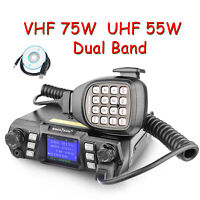 Mobile Radio Transceiver VHF UHF Ham Radio 75W/50W with Program Cable & Software