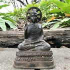 8 9  Antique Bronze Shakyamuni Buddha Statue Gautama Buddhist Wheel On Lotus