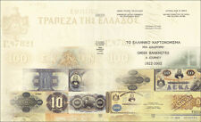 Greece Catalogue - The Greek Banknotes A Route 1822 - 2002