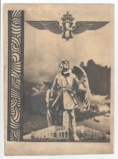 1930S KINGDOM BULGARIA ADVERTISING AIR FORCES POSTER