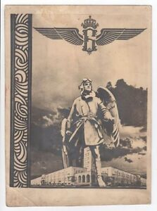 KINGDOM BULGARIA AIR FORCES ADVERTISING POSTER