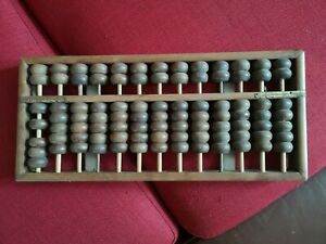 Chinese wooden abacus, 37.5 x 16.5 cms, beautiful and old, origin unknown