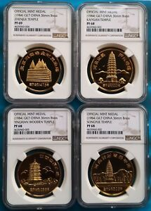 Shanghai Mint:1984 China gilt-brass Pagoda Medal set.NGC PF69&PF68*3.China coin