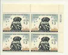 1959 US RW26 Federal Duck Hunting Permit Stamp Plate Block of 4  MNH XF+ GEM  8