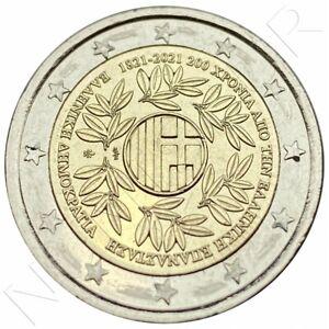 GRECIA 2 euros 2021 S/C Revolución griega