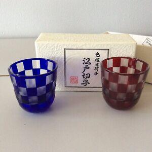 Set Of 2, Japanese Shot Glass, Edo Kiriko, Open box