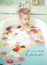 Nicole Japanese 1st Photo book hana. KARA sexy kawaii