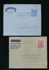 Karibik, 2 Aerogramme 1952 + 1956 aus Grenada  (S2)