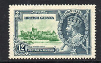 British Guiana 12 Cent Silver Jubilee c1935  Lightly Mounted Mint Stamp (2604)