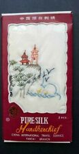 Vintage 100% Pure Silk Embroidered Handkerchief Set - Yantai China Int'l Travel