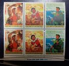 China - 1974 (J3) the 25th Anniv. of Founding of PRC (2nd Set) MNH Block of 2
