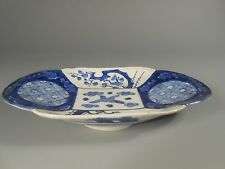 China Chinese Pottery Blue & White Shallow Bowl w/ Avian Decor ca. 20th century