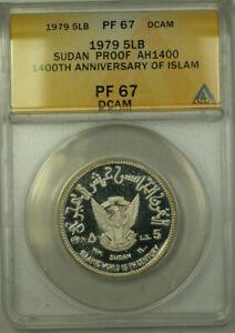 1979 Sudan 1400th Anniversary of Islam Proof Silver 5 Pound ANACS PF 67 DCAM