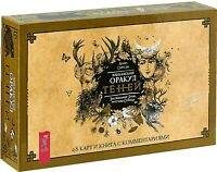 Саргсян  Wiccan Oracle of Shadows  Викканский Оракул Теней Book + 48 Tarot Cards