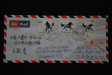 China PRC T28 Galloping Horses Set on 3 Covers to Singapore - LUDA cds 1981.6.1