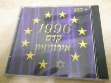 PRE EUROVISION 1996 IZHAR COHEN GALIT BELL  ISRAELI  ISRAEL CD OOP