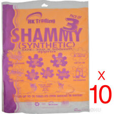 10 X PACK OF 3 (30) SHAMMY CLEANING WASH WIPE REUSE POLISHING TOWEL CLOTH