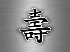 Sticker adesivo adesivi auto tuning segno chinese kanji simbolo lunga vita r1