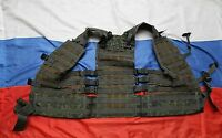 Russian army 6sh117 tactical load bearing assault vest EMR digital flora