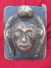 Outstanding Old Punu Tribe Carved Granary Window With Protective Deity ~ Gabon