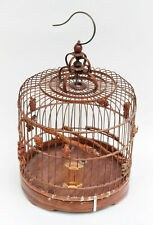 VINTAGE CHINESE EXPORT CARVED WOODEN BIRDCAGE