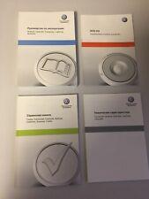Bordmappe Bordbuch Handbuch T5 GP Baujahr 2012