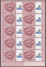 "FRANCE 2005 FEUILLE PERSONNALISEE N° F3747A** Coeur Cacharel avec Logo ""TP"""