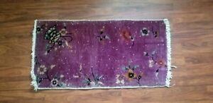 Antique Distressed Chinese Peking Rug Magenta Art Deco Floral  46 x 24 Inch