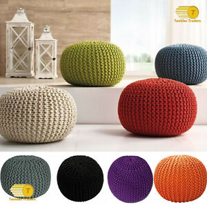 100% COTTON KNITTED POUFFE LARGE CHUNKY FOOT STOOLS CUSHION BEANS 50CM MOROCCAN