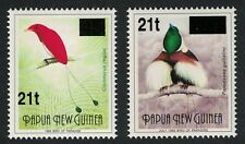 Papua NG Birds of Paradise Small 't' Thick Overprint '1993' Michel €140.-