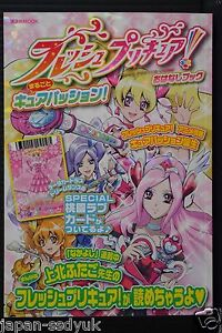 JAPAN Fresh Pretty Cure! Ohanashi Book Marugoto Curepassion! (Not With Card)