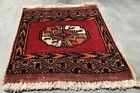 Hand knotted Vintage Pakistan Bokhara Jhaldar Wool Area Rug 1 x 1 Ft (3786 KBN)