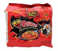 1, 2, 5,10 Packs Samyang 2X Spicy Hot Chicken Korean Ramen Fire Noodle Challenge