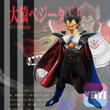 Anime Figure Toy Dragon Ball Z Vegeta King Figurine Statues 15cm