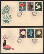 China 1981 T66 Sc#1703-1708 Edible Mushrooms,- fdc (a)