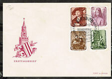 Germany Art Dresden Gallery Famous Painting 1955  FDC