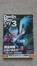 Devil May Cry 3 Strategy Guide - Sony PlayStation 2 - Japanese