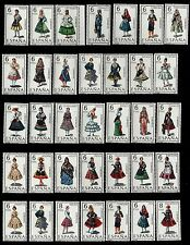SPAIN. Regional Costumes Issue. 1967-1971. Lot 2. MNH (BI#78)