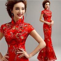 Cheongsam QiPao Long Wedding Dress Chinese Women's Dress Evening Dress Gown