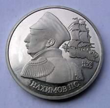 Sammlung Russland 3 x 1 Rubel 1992 PP