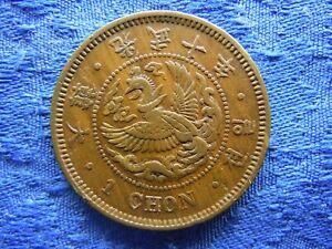 KOREA 1 CHON 10/1906, KM1125