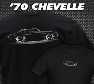 T-Shirt '70 Chevelle - 1970 Chevy SS Super Sport Chevrolet Malibu