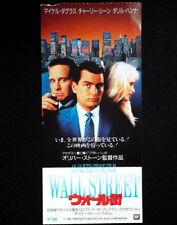 Wall Street 1987 Charlie Sheen Classic Japanese Ticket Stub