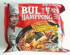 2 packs of Korean Premium PALDO BUL JJAMPPONG Ramen / Ramyun / Instant Noodle