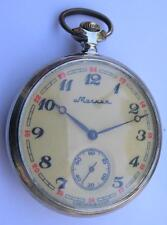 MOLNIJA OPEN FACE MEN'S POCKET WATCH CCCP/USSR 1970's WITH WOLVES NICELY WORKING