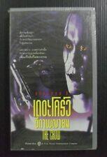 THE CROW Brandon Lee Michael Massee 1994 Thailand VHS  SEALED! UNUSED! RARE!!!