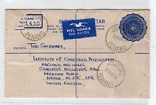 MALAYSIA: 1974 Uprated Registered postal stationery to London (C25238)