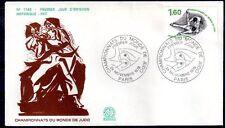 FRANCE FDC - 2069 2 JUDO - 24 Novembre 1979