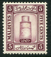 MALDIVES ~ #13 Beautiful Mint Never Hinged Issue MINARET JUMA MOSQUE ~ S5469